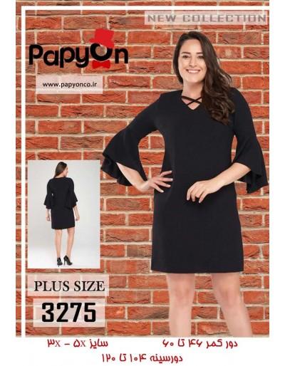 پیراهن مجلسی پاپیون - 3275