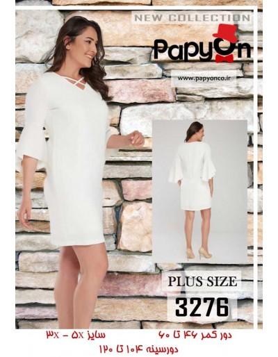پیراهن مجلسی پاپیون - 3276