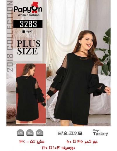 پیراهن پیراهن مجلسی پاپیون - 3283