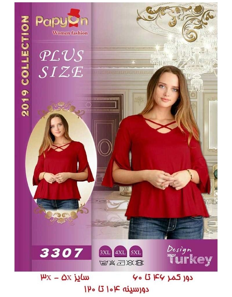 پیراهن پیراهن مجلسی پاپیون - 3307