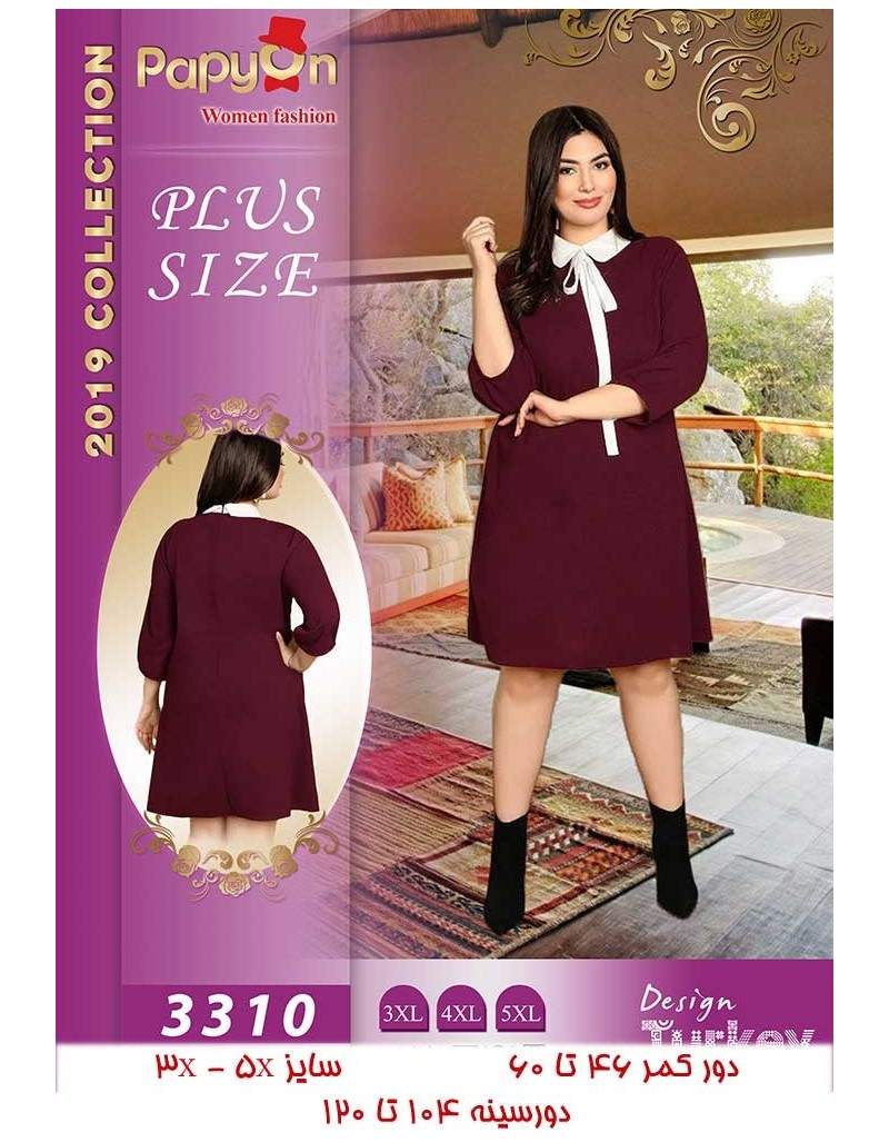 پیراهن پیراهن مجلسی پاپیون - 3310